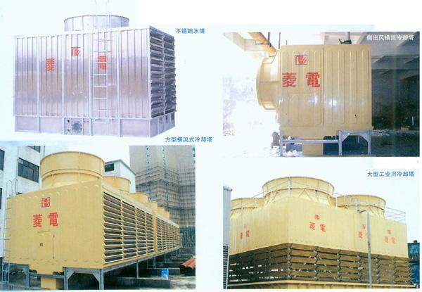 • 方形逆流式冷却塔(nt系列):独特的无压式湍流喷嘴,布水
